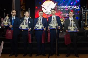 В Петербурге назвали имена пяти лучших учителей России