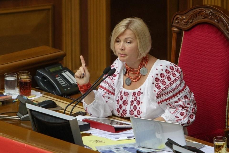 Первый заместитель председателя Верховной Рады Ирина Геращенко