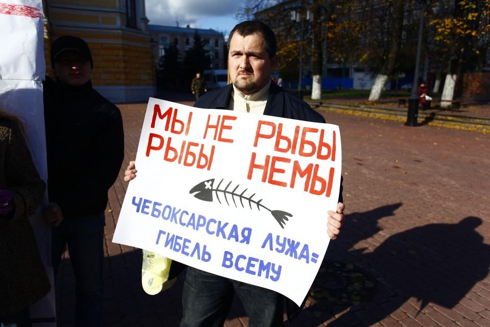 Вновь на федеральном уровне обсуждается вопрос повышения уровня Чебоксарского водохранилища
