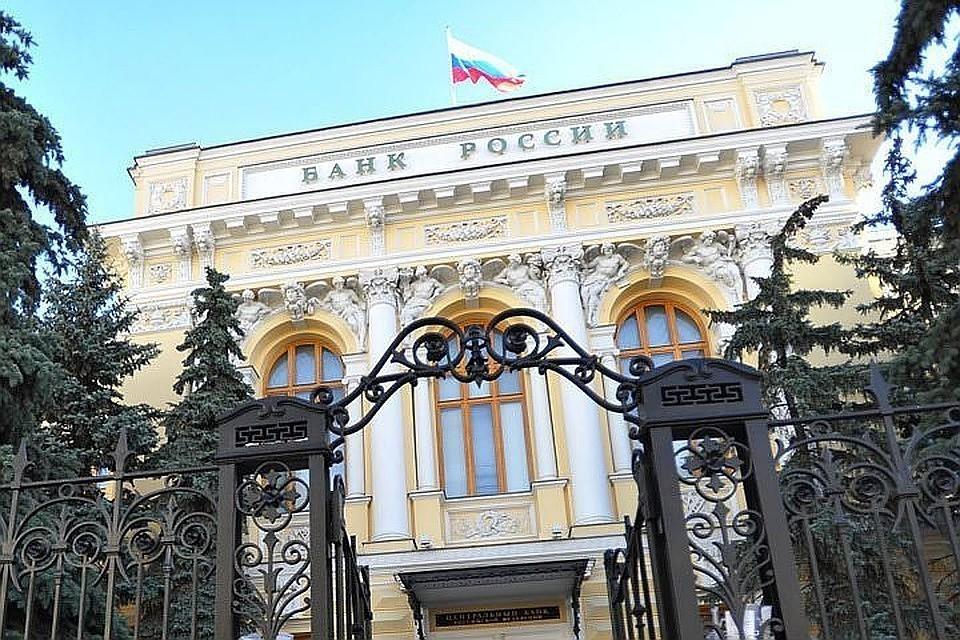 Центробанк отозвал лицензию у банков «Флора-Москва» и «КОР»