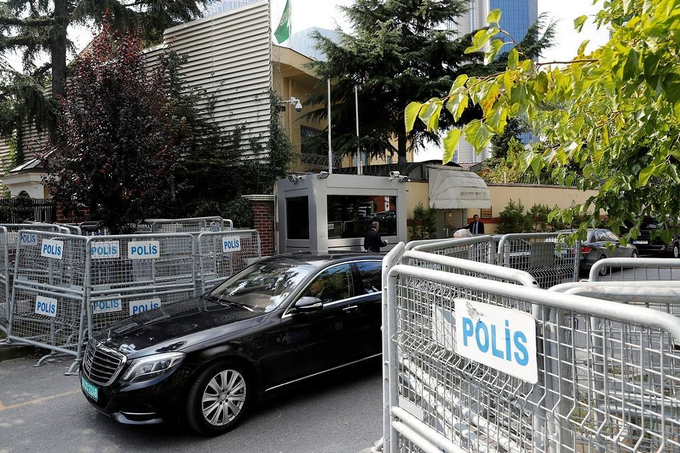 Консульство Саудовской Аравии в Стамбуле