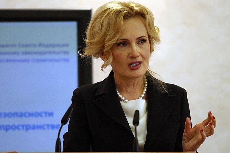 Депутат Ирина Яровая