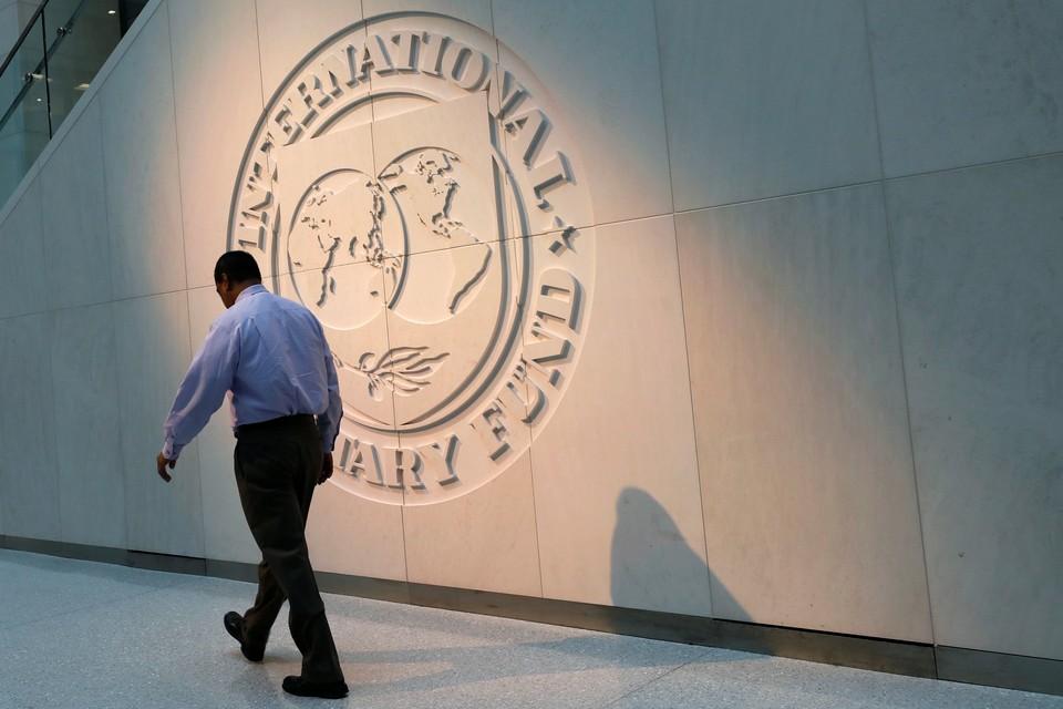 МВФ повысил прогноз по росту ВВП России в 2019 году