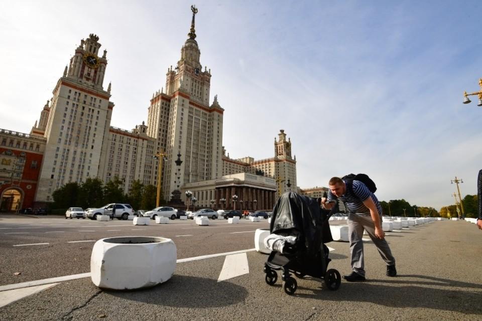В пятницу, 12 октября, в Москве будет тепло и солнечно