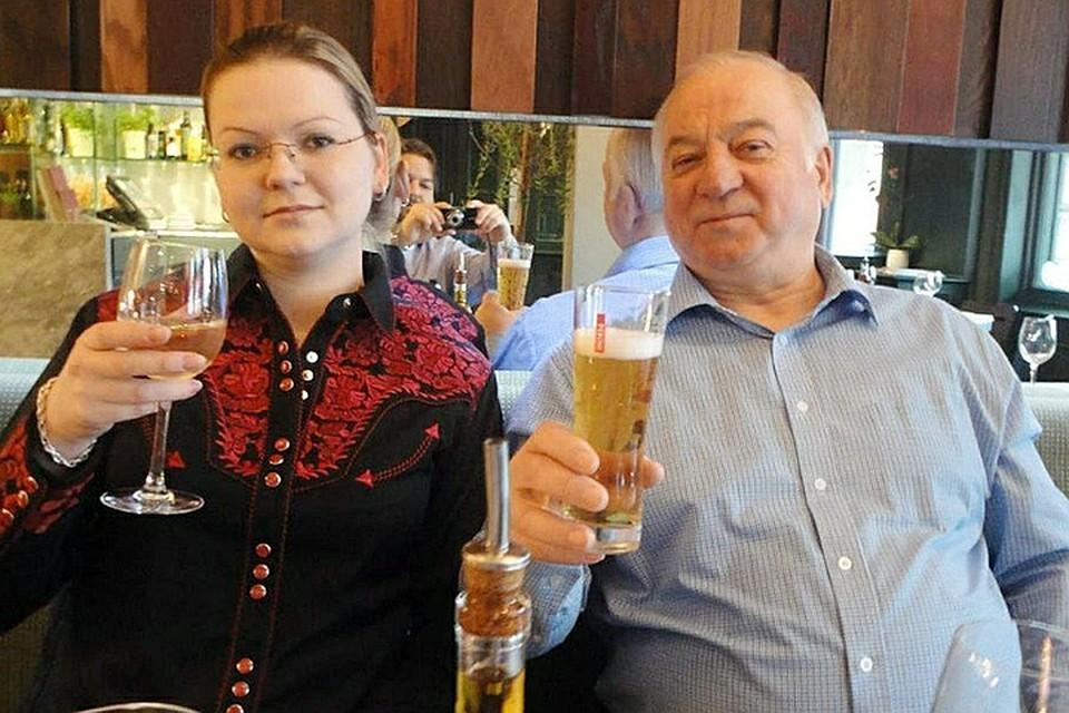 Сергей и Юлия Скрипаль.