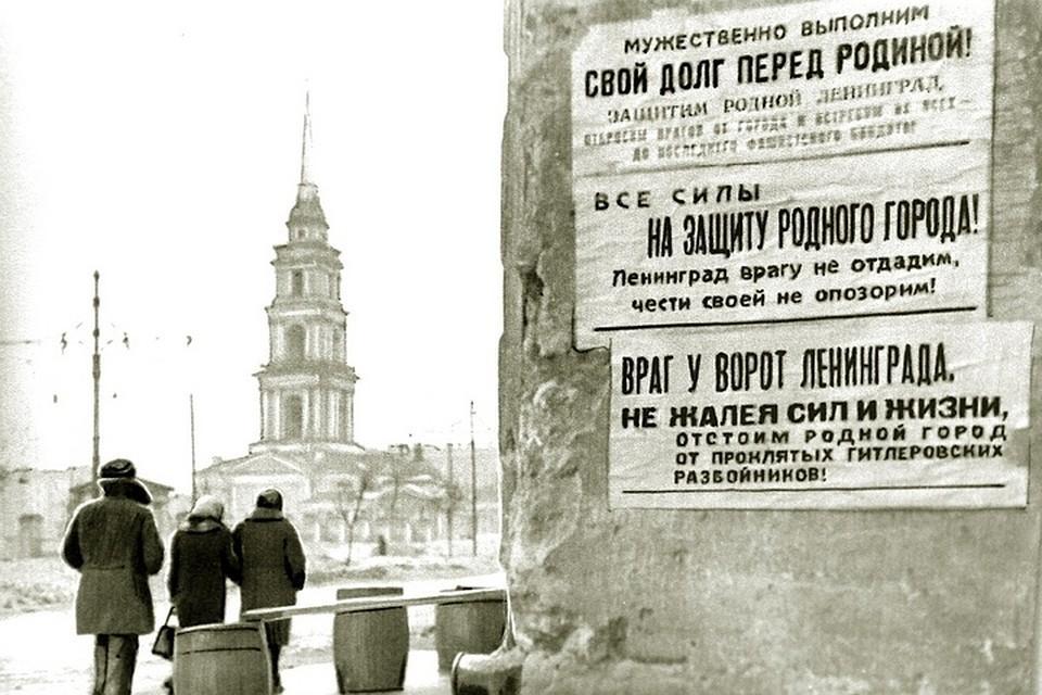 Улицы блокадного Ленинграда. Фотохроника ТАСС, 1941 год