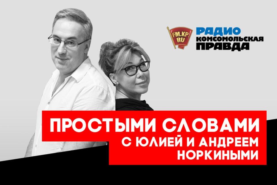 """""""Раскольники потопят Украину в крови"""" - чем закончится церковный кризис"""
