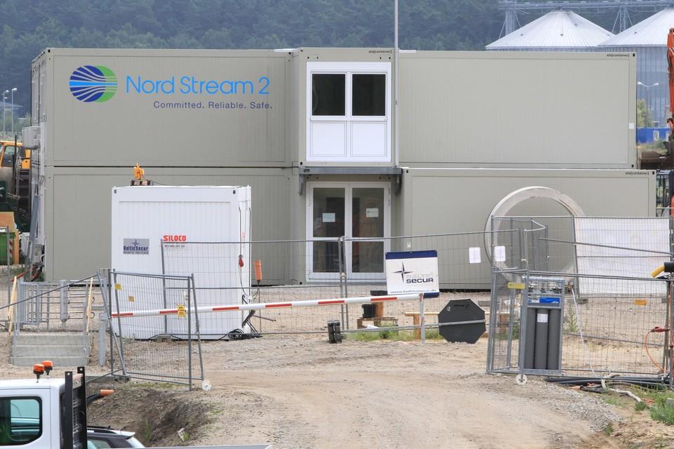 """Компания Nord Stream 2 занимается строительством """"Северного потока - 2"""""""