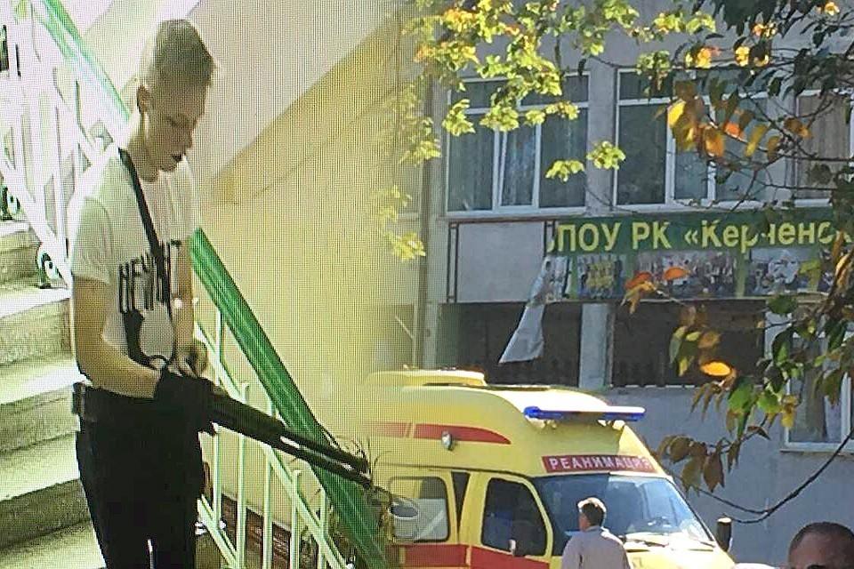 Стрелок покончил с собой/ Фото прислано очевидцем