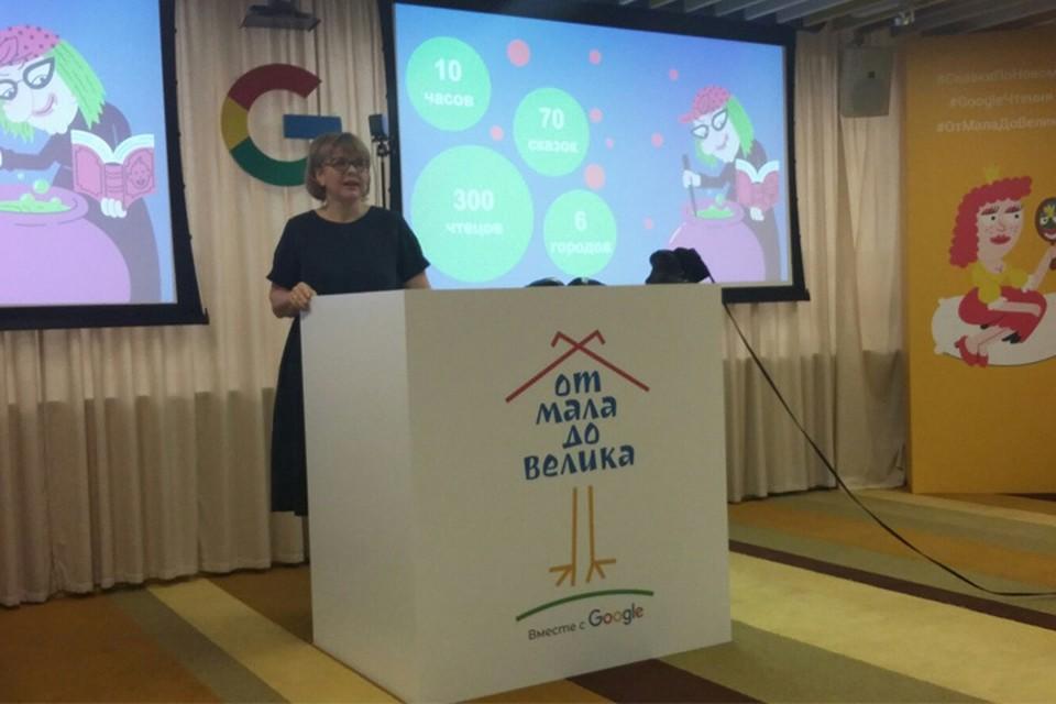 «Google» и «Союзмультфильм» проведут четвертые онлайн-чтения в России с помощью 3D технологий