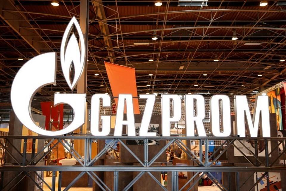 «Газпром» начал арбитражное разбирательство против Украины