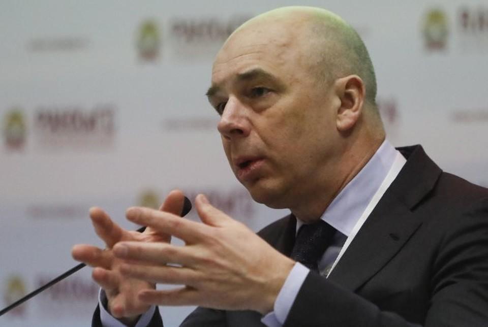 Первый вице-премьер - министр финансов России Антон Силуанов
