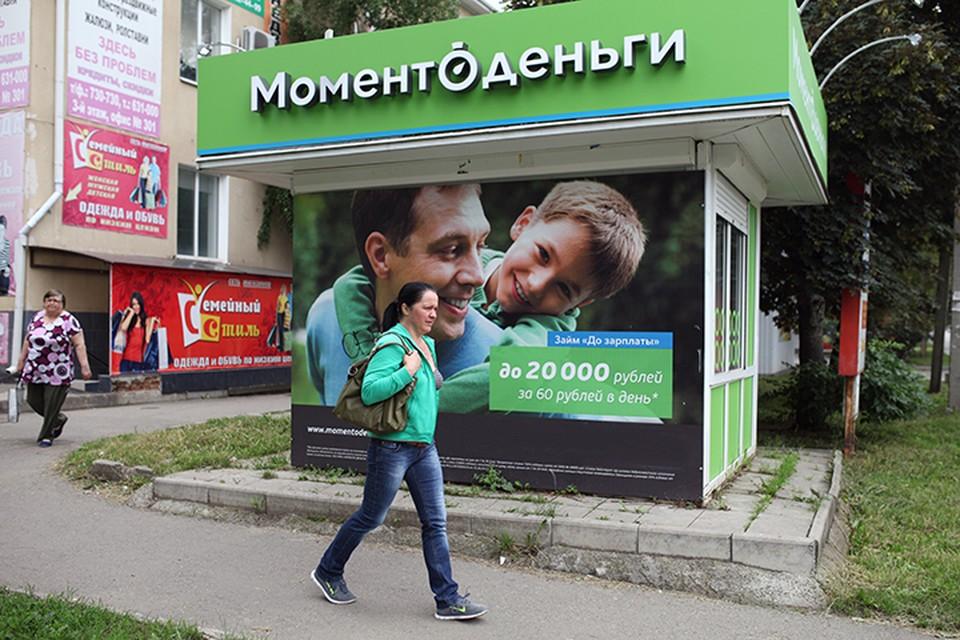 Последнее время практика микрокредитования под залог жилья стала популярной