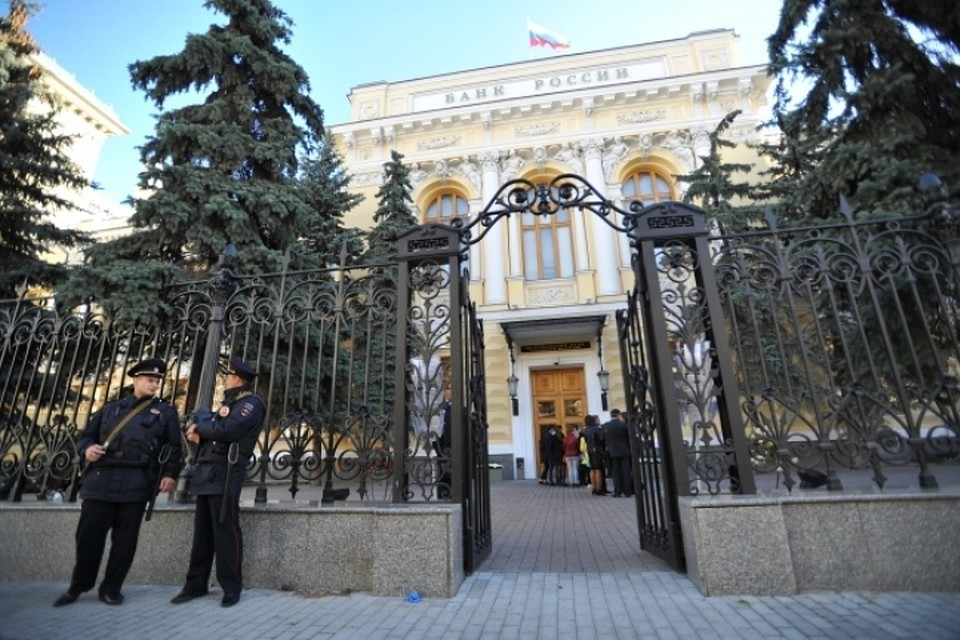 Центральный банк РФ отозвал лицензию у двух страховщиков