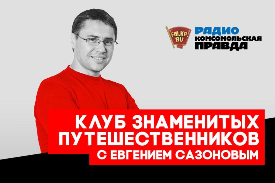 """Художники и фотографы, которые """"приручили"""" дикую природу"""