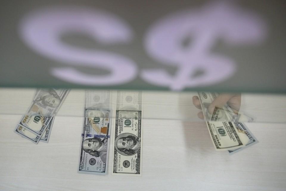 01:36Курс доллара поднялся до 68,07 рубля