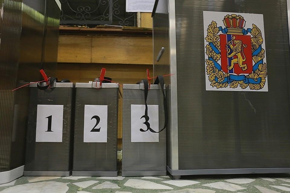 В Хакасии перед выборами главы республики объявлен день тишины