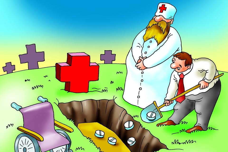 Некоторые препараты попали на базу уже просроченными