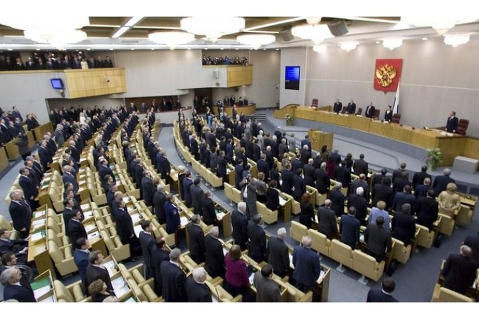 Госдума во втором чтении одобрила бюджет на 2019-2021 годы