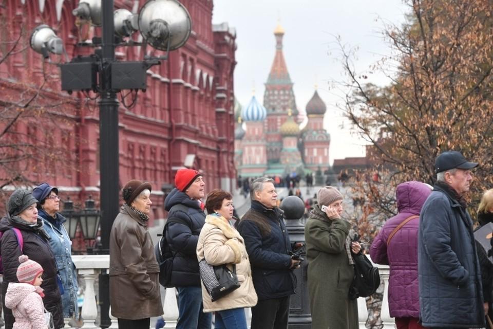 В четверг, 15 ноября, в Москве будет около нуля градусов и без осадков