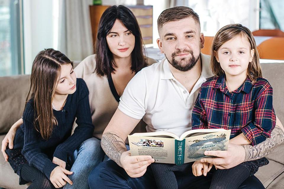 Сказка Басты поможет донести до детей главное: дружбой нужно дорожить