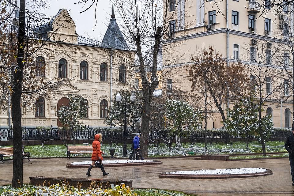 На следующей неделе москвичей ждет похолодание и снег