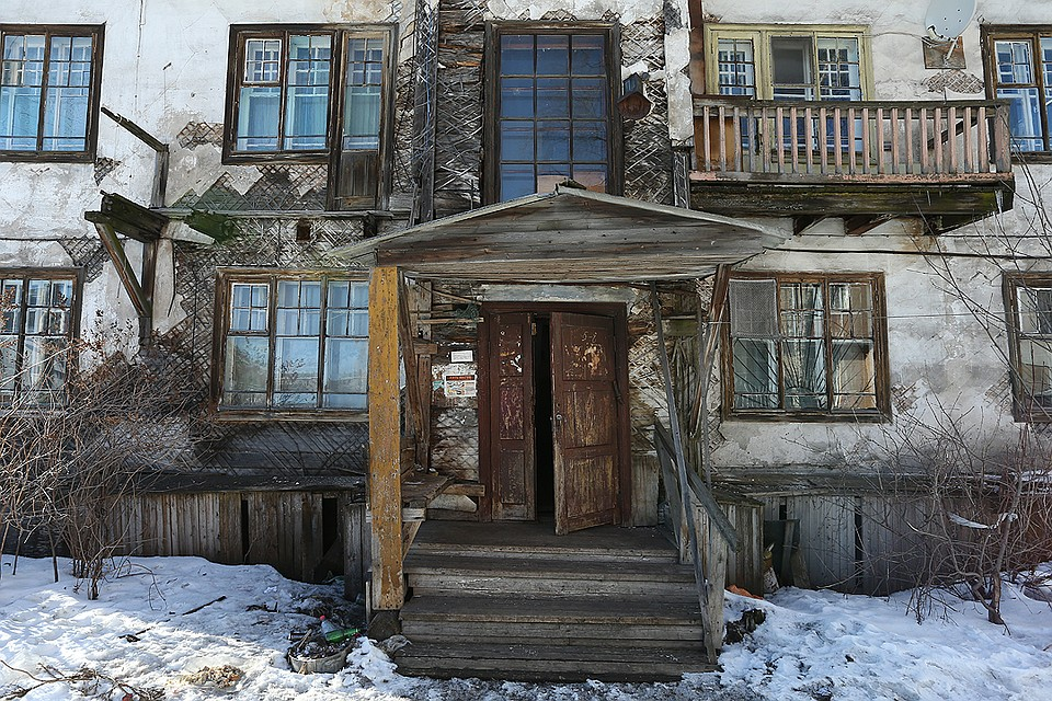 Ветхое жилье в Архангельске. ФОТО Александр Рюмин/ТАСС