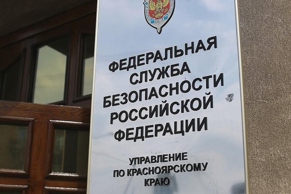 юридические консультации ленинского района красноярска