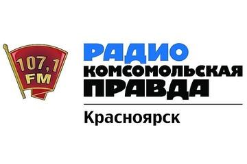 Спасет ли новая развязка на Волочаевской дороги Красноярска