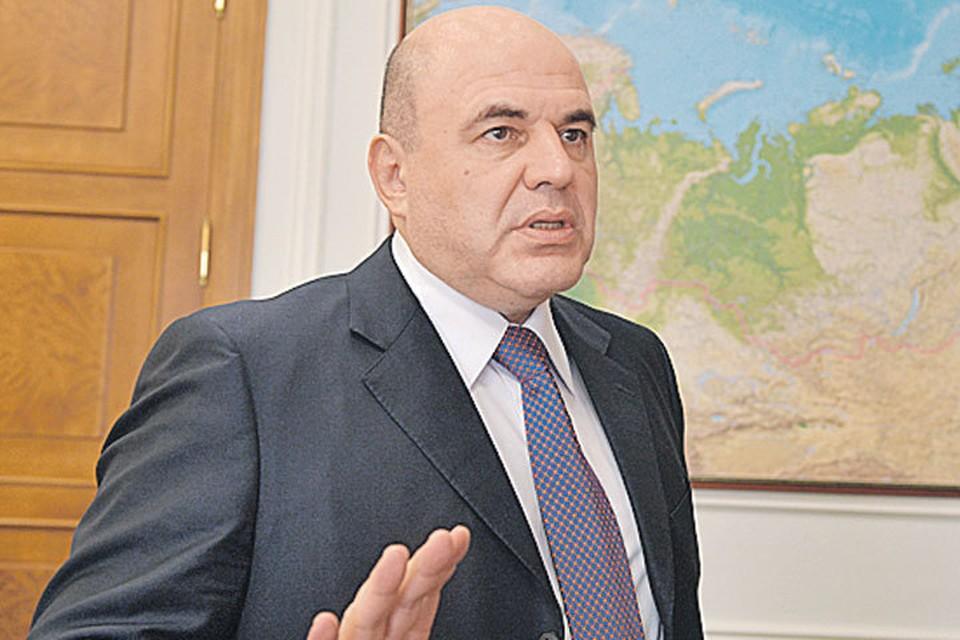Глава Федеральной налоговой службы Михаил Мишустин.