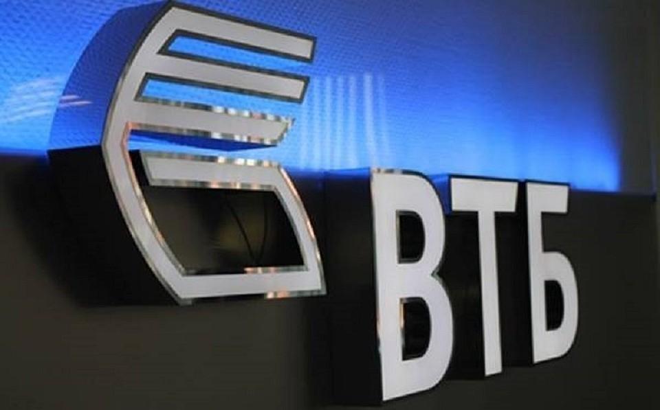 Британские инвесторы приобрели крупную партию нового выпуска евробондов Минфина РФ. Фото: пресс-служба ВТБ