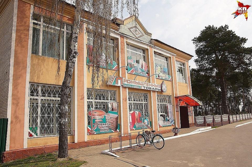 Переселенцам с Донбасса в Беларуси выдают ваучеры на 50 долларов 71fa7a492c7