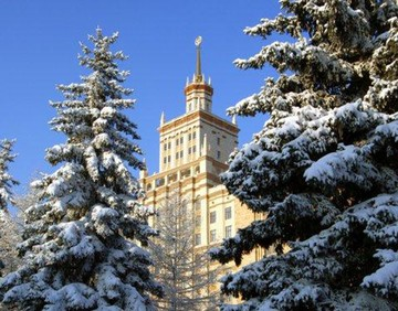 Ведущий вуз страны отметит юбилей: с 10 по 14 декабря в ЮУрГУ состоятся праздничные мероприятия в честь 75-летия университета