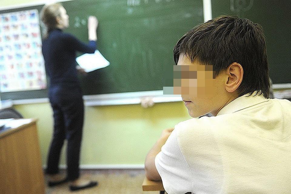 Учителей 62 гимназии Омска обвинил в травле школьника.