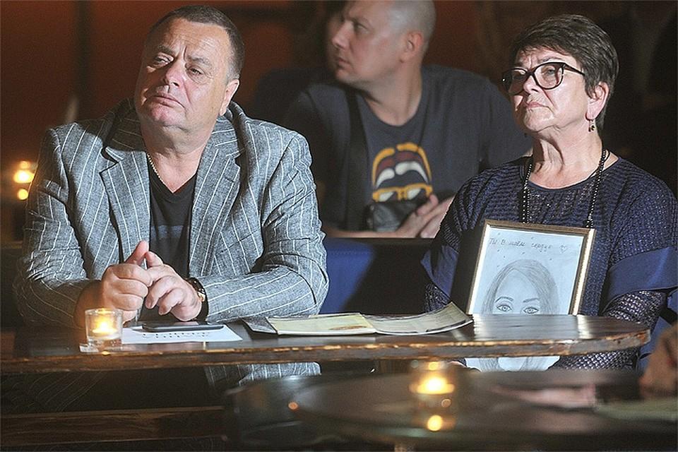Отец певицы Жанны Фриске Владимир и мать Ольга Копылова.