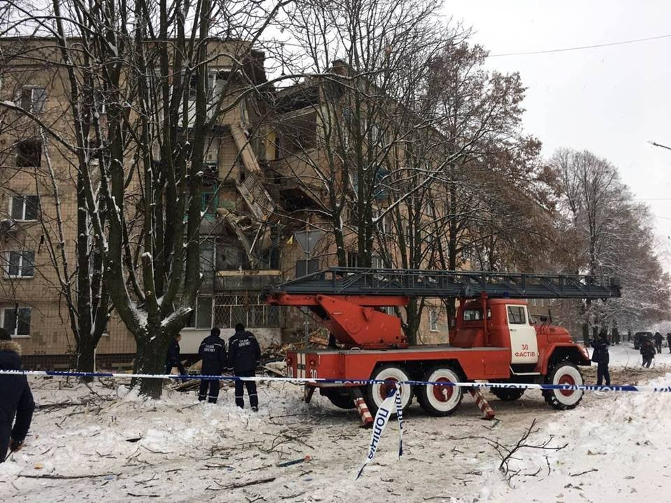 На Украине произошел взрыв в жилом доме Фото: ДСНС Украины