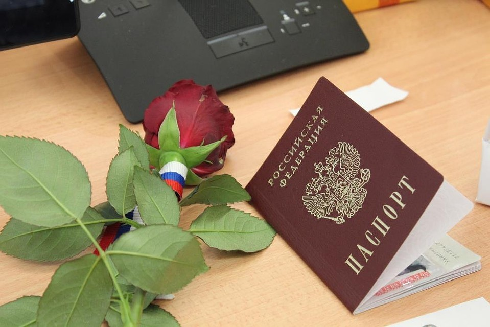 Открытки с вручением паспорта, картинки