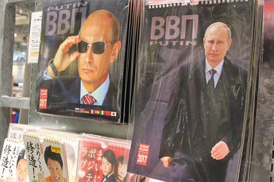 Сам календарь, как и многие его собратья, представляет собой традиционный набор фотографий российского президента - причем далеко не все они свежие