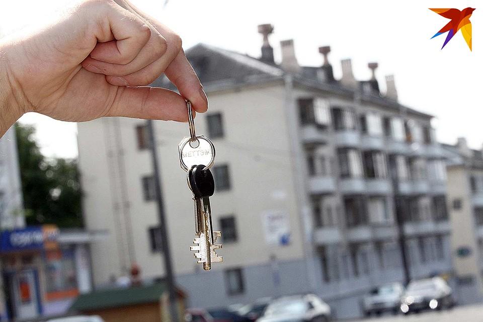Инвентарный номер квартиры