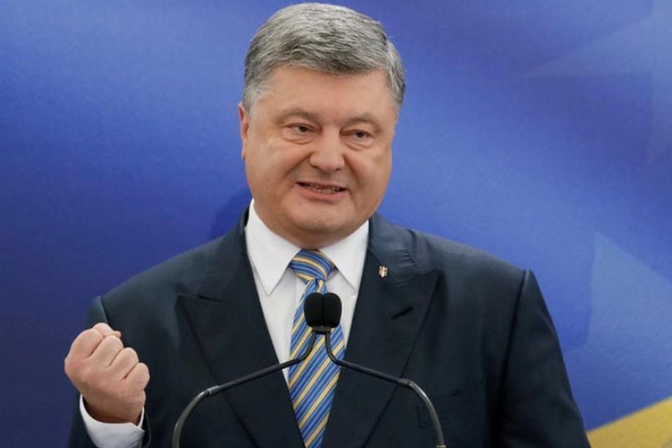 Украинский лидер Пётр Порошенко