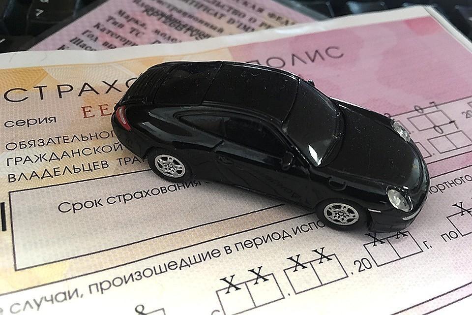 В Госдуму внесли закон о возможности привязки полиса ОСАГО к водителю