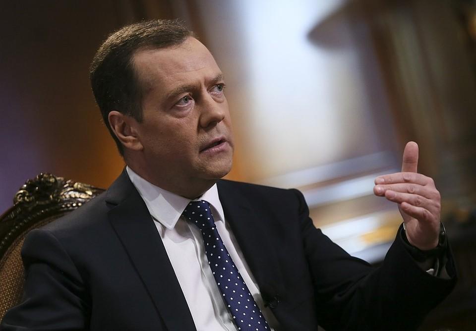 Медведев расширил санкции