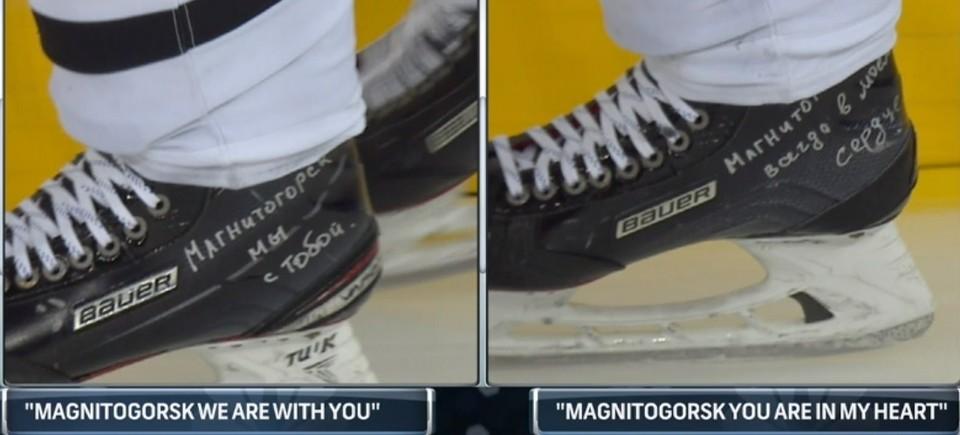 На Коньках хоккеист Малкин выгравировал слова поддержки родному городу.