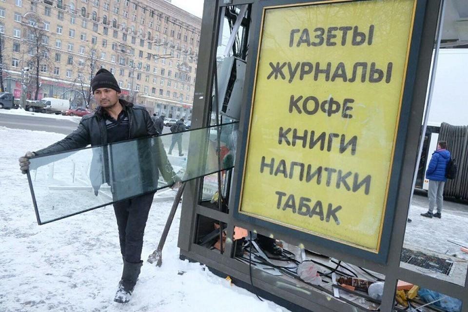 Беглов наложил мораторий на снос газетных киосков.