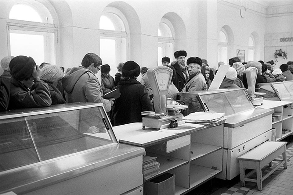 Как видим, ностальгия некоторых наших сограждан по СССР не имеет под собой рациональной основы