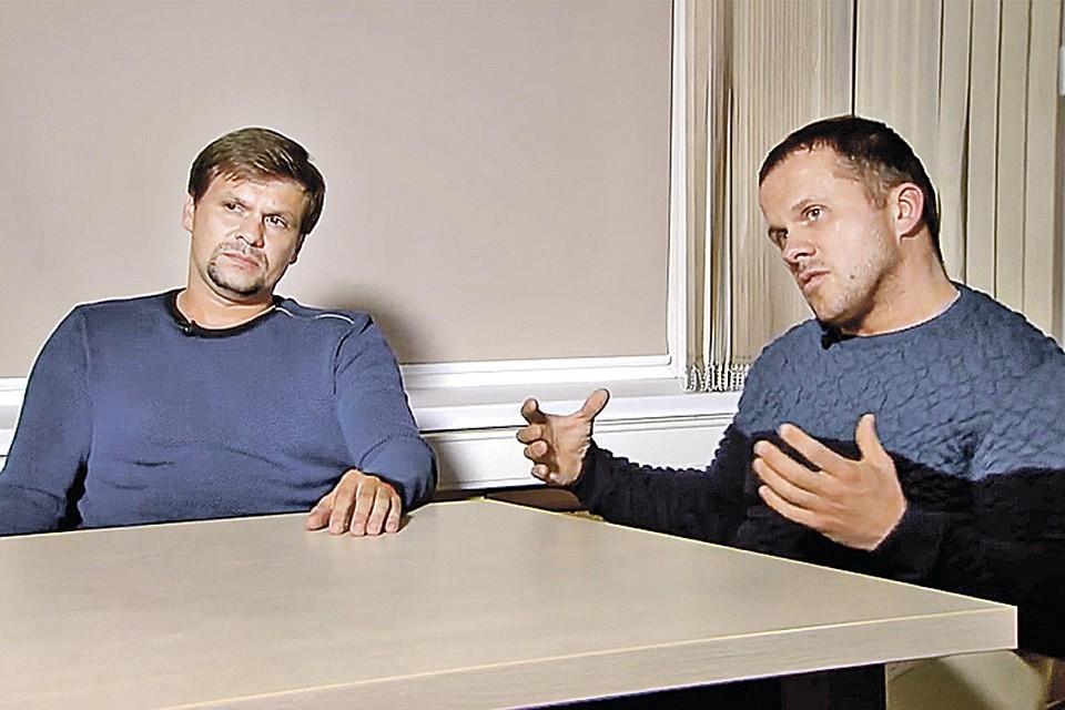 Руслан Боширов и Александр Петров, которых Лондон считает отравителями своего бывшего шпиона Сергея Скрипаля и его дочери Юлии. Фото: youtube.com/RT