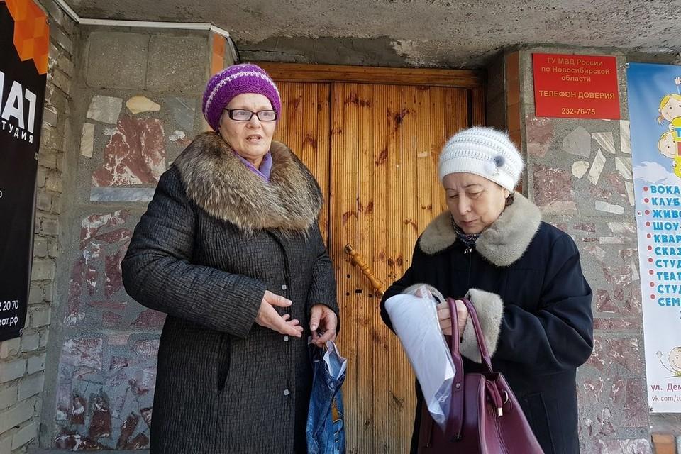 Бабушка написала заявление в полицию на новосибирский приют, который отдал её собачку в новую семью.