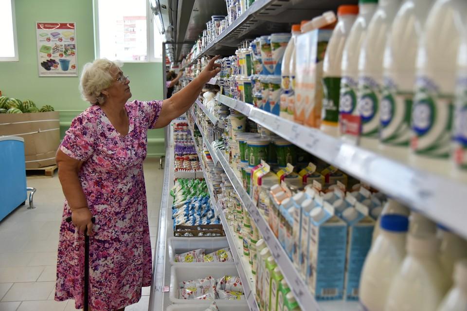 В правительстве обсудили новые требования к соли и молоку в магазинах