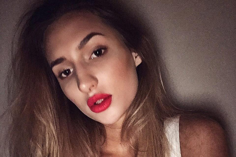 Девушка сама привела убийцу в свою квартиру. Фото: личная страница в соцсетях