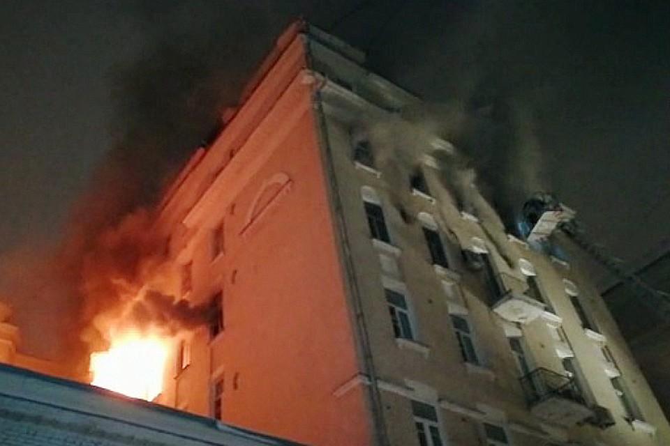 Пожар в москве частный дом частный интернат для престарелых ярославль